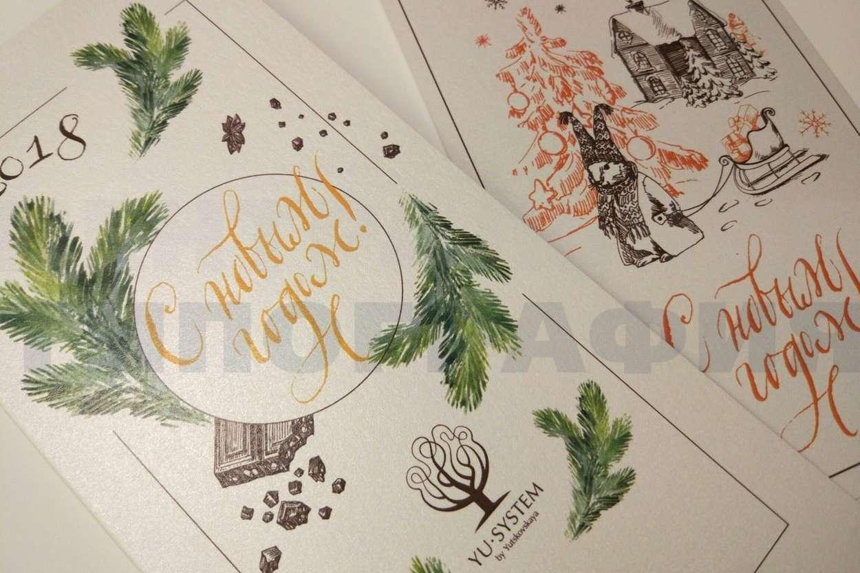 Весенним настроением, печать открыток малого тиража