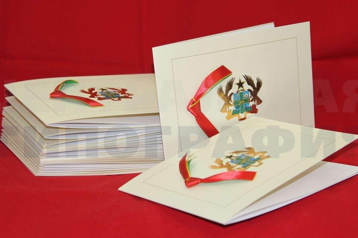 Изготовление открыток в челябинске, открытка лет открытка
