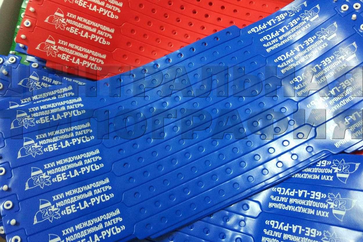 Браслеты в Москве, цены на бумажные браслеты, силиконовые ...